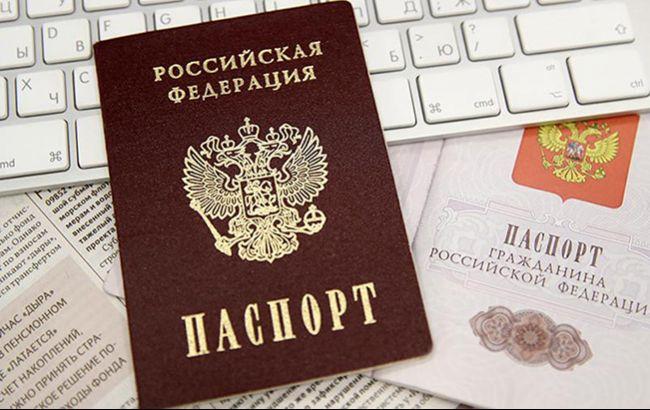 """У """"ДНР"""" почали приймати заявки на отримання паспортів РФ"""