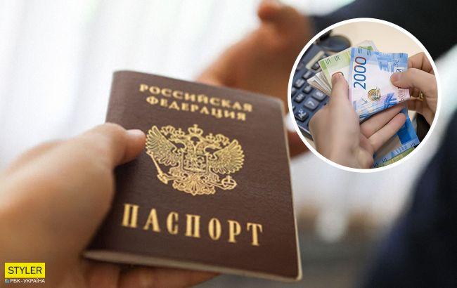 Россияне платят огромные деньги за иностранное гражданство: не хотят жить в РФ