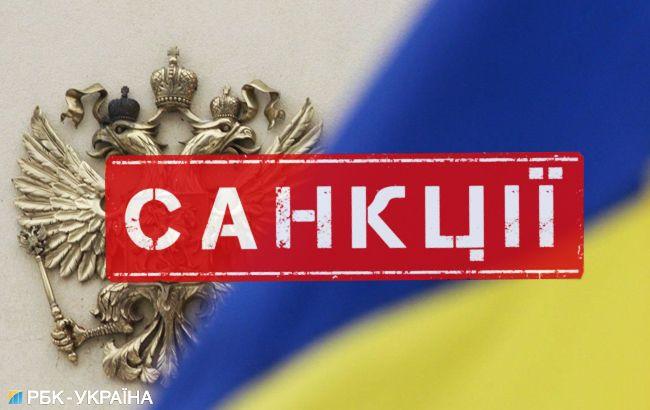 Украина вошла в тройку лидеров по размеру нанесенного РФ ущерба