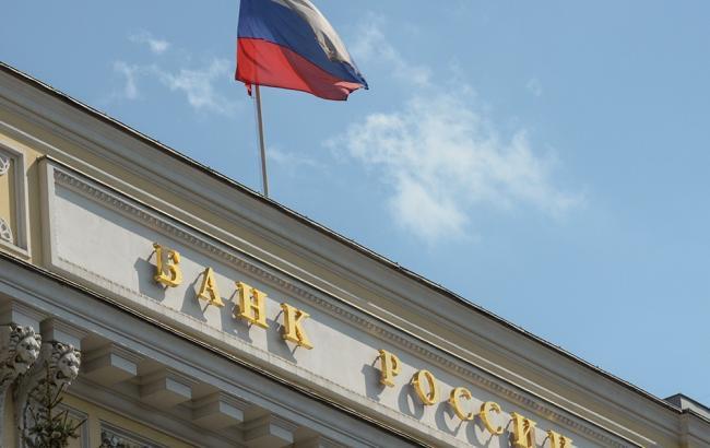 Международные резервы РФ за неделю упали на 3,4 млрд долларов