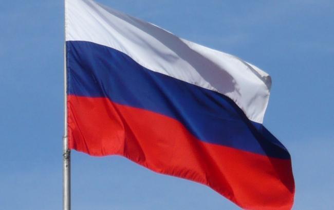 Резерви РФ за рік знизилися на 18 млрд доларів
