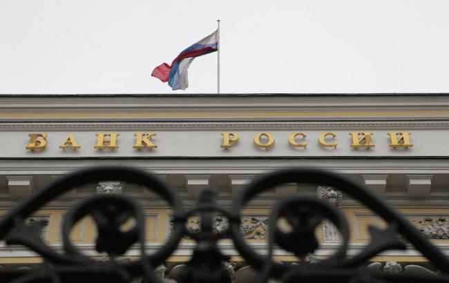 Центробанк России предупреждает о возможности вечной стагнации