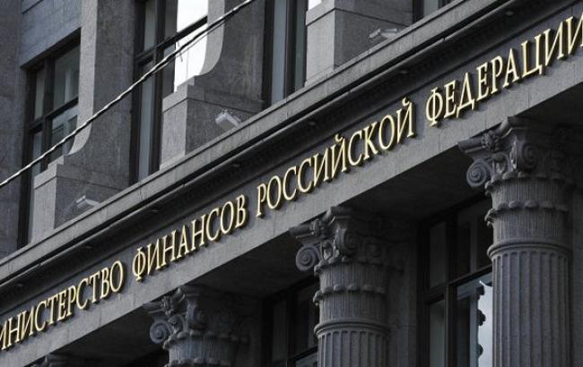 """Фото: Россия хочет, чтобы решение по """"долгу Януковича"""" вынесли в ускоренном порядке"""