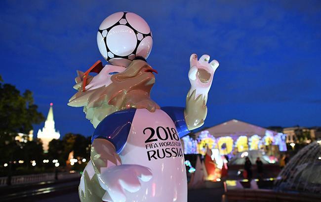 Фото: ЧМ-2018 в России (twitter.com/FifaWorldCup_ru)