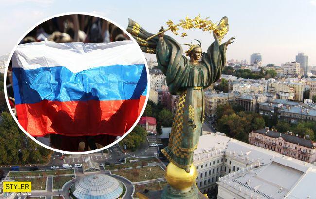 """Студентка из Сум пригрозила сжечь национальные флаги и называла Россию """"великой страной"""""""