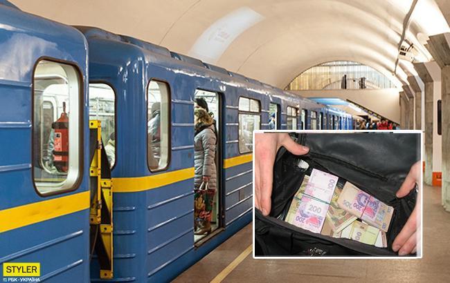 Пенсіонер у метро знайшов набиту грошима сумку помічника нардепа