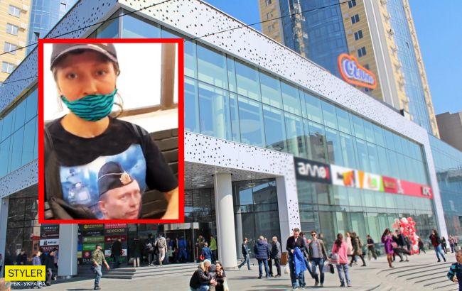 В Киеве женщина пришла в супермаркет в футболке с Путиным: завязалась потасовка (видео)