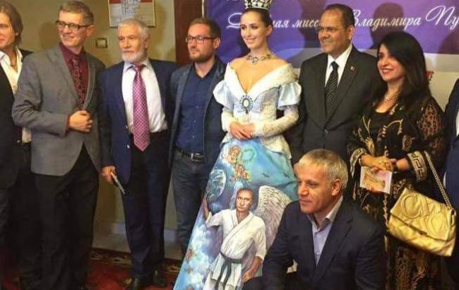 Фото: платье с Путиным (apostrophe.ua/)