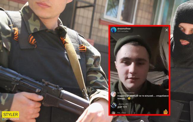 """Солдат ЗСУ влаштував відеочат з """"ДНР"""" і злив секретну інформацію """"братньому народу"""""""