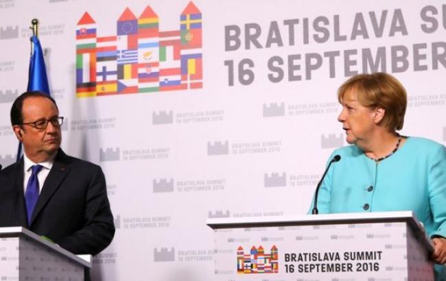 Фото: в Словакии прошел неформальный саммит ЕС