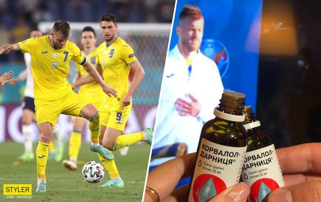 В сети зафиксировали всплески интереса к седативным препаратам перед матчами сборной Украины на Евро-2020