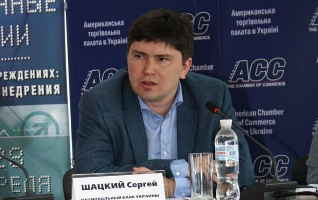 Руководителя-взяточника изНацбанка отпустили под залог в800 тыс. грн