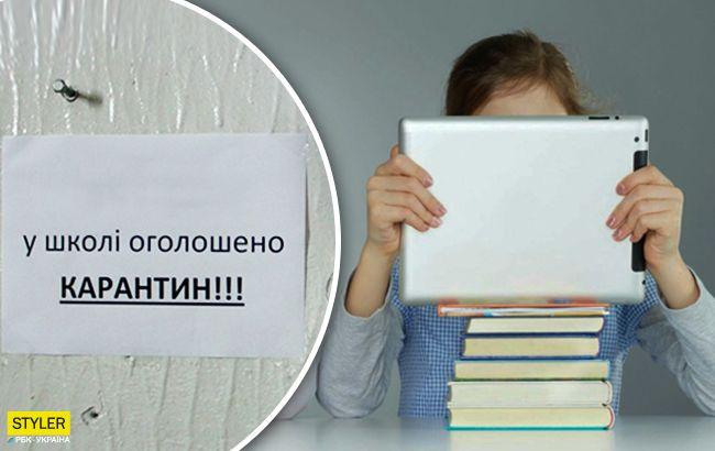 Українських школярів через карантин навчатимуть дистанційно: подробиці