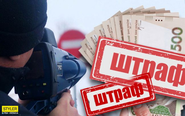 В Украине взлетят штрафы для водителей: как и за что накажут нарушителей ПДД