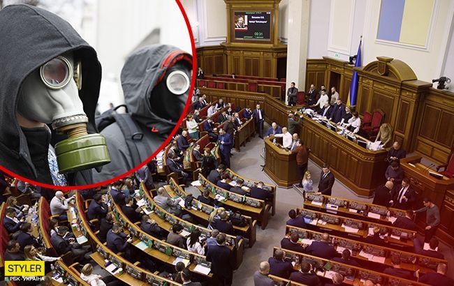 В Украине ввели режим чрезвычайной ситуации: названы сроки и условия