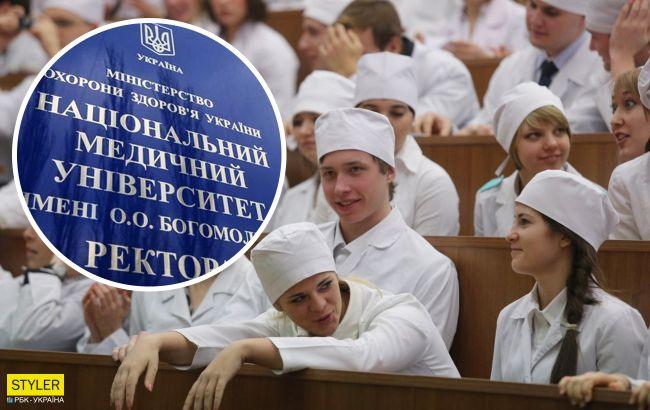 Скандал в НМУ им. Богомольца: невакцинированых студентов будут исключать