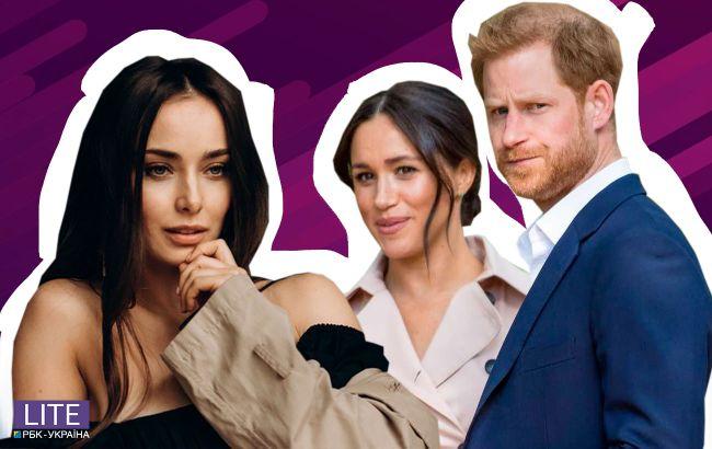 Меган Маркл і принц Гаррі втратили будинок, Ксенія Мішина розповіла про свою любов: головні скандали тижня