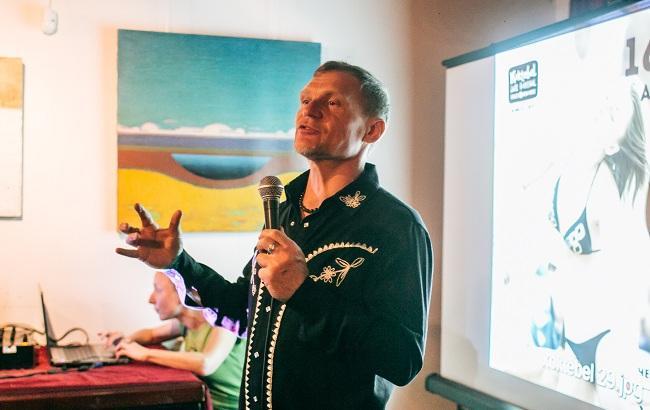 Олег Скрипка (фото: пресс-служба)