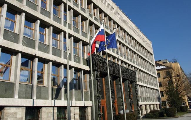 Фото: парламент Словении