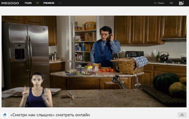Фото: в Украине появился онлайн-канал для людей с нарушением слуха