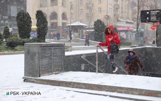 В Україну йде суттєве похолодання і сніг