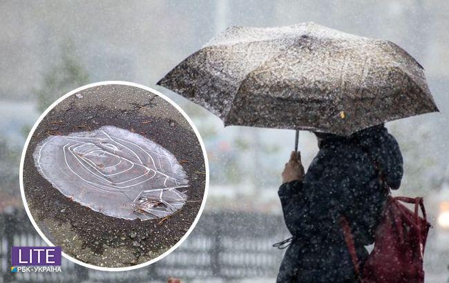 Мокрий сніг з дощем: синоптики розповіли, де буде негода