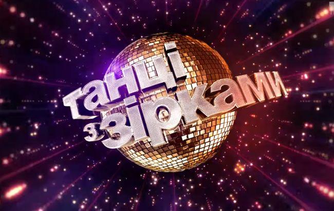 Танцы со звездами: названо имя главного неудачника 5 эфира