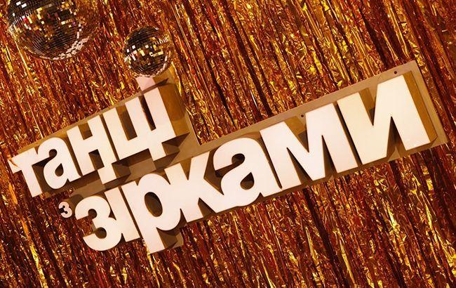 Танцы со звездами 2019: кто покинул шоу после 3 эфира, видео всех выступлений