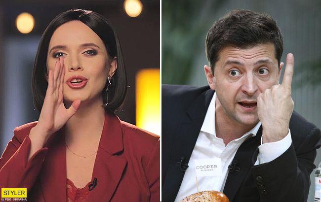 """Я не называла его с**клом: украинская ведущая рассказала, как ее """"кинул"""" Зеленский"""