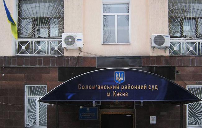 Дело экс-руководства ОГХК: в суде допросили свидетеля