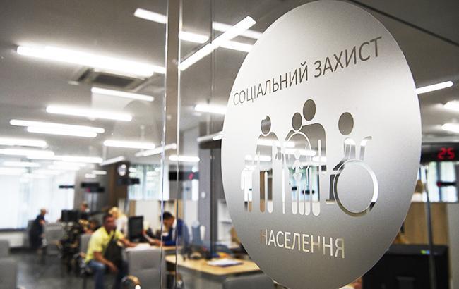 Иллюстративное фото: центр социальных служб (kmu.gov.ua)