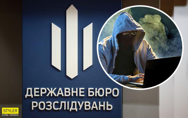 Украинцы получают фейковые письма якобы от ГБР: новая афера мошенников (фото)