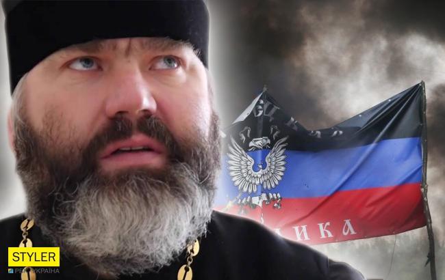 Батюшка-сепаратист (Коллаж РБК-Украина)