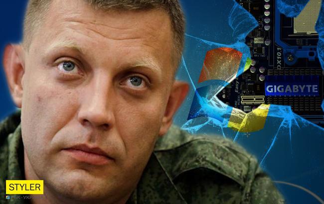 """Ватажок """"ДНР"""" Захарченко розстріляв три ноутбука, начитавшись в мережі критики на свою адресу"""