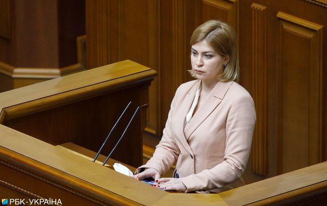 Кілька країн ЄС погодилися продати Україні вакцину від COVID, - Стефанішина