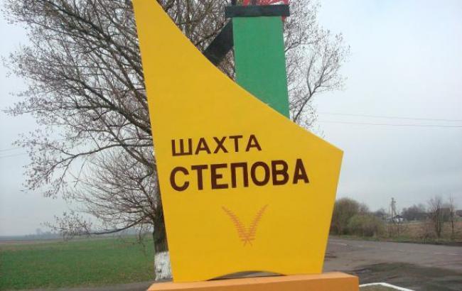 Число пострадавших после взрыва нальвовской шахте возросло до 23 человек