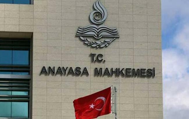 Фото: турецкие власти уволили тысячи судей и прокуроров