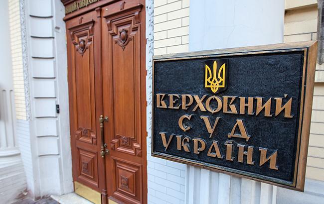 Руководитель Верховного суда Романюк решил подать вотставку и сниматься сконкурса