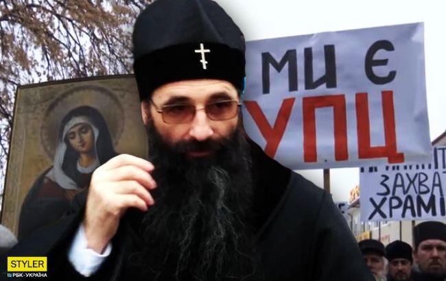 КДБ у рясах: українці обурені мітингами священиків Московського патріархату