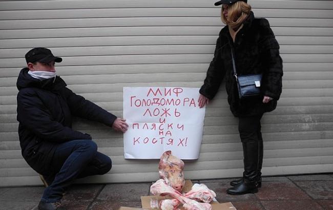 В столице России сорвали показ фильма оГолодоморе