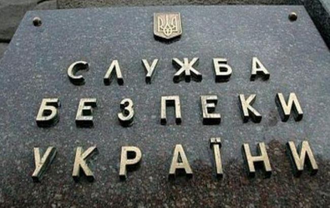 Заместителем главы СБУ стал чиновник времен Януковича, — расследование