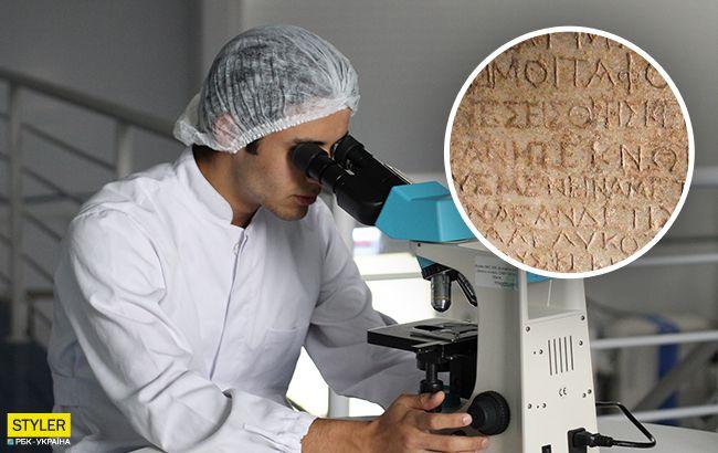 Ще один доказ: вчені розкрили таємницю таблички з Назарету