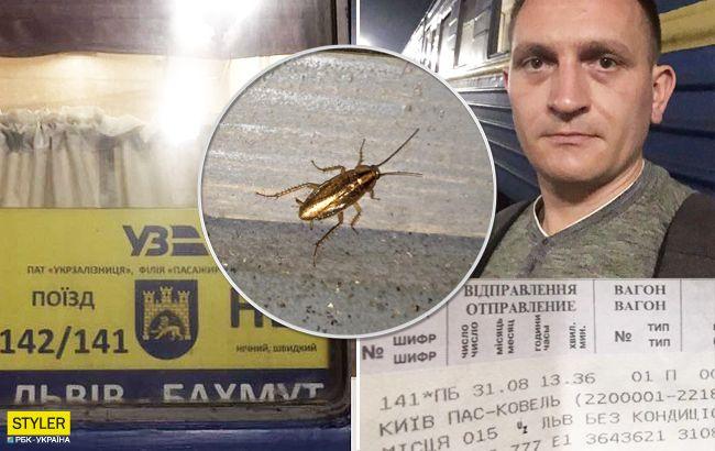 Укрзализныця снова повергла пассажиров в шок: лучше увидеть своими глазами