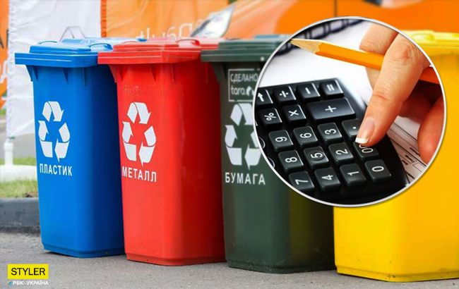 Нові тарифи на вивезення сміття: українцям розповіли про нюанси