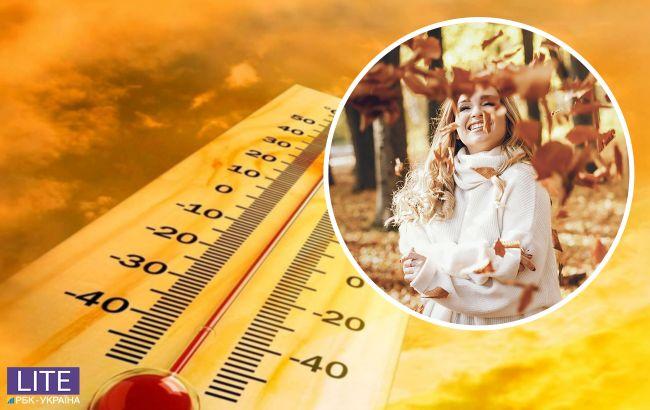 Украинцы насладятся последними теплыми днями