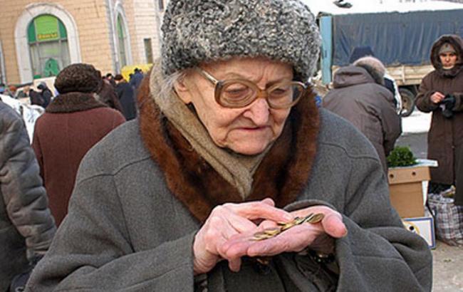 Фото: За чертой бедности оказался каждый седьмой россиянин
