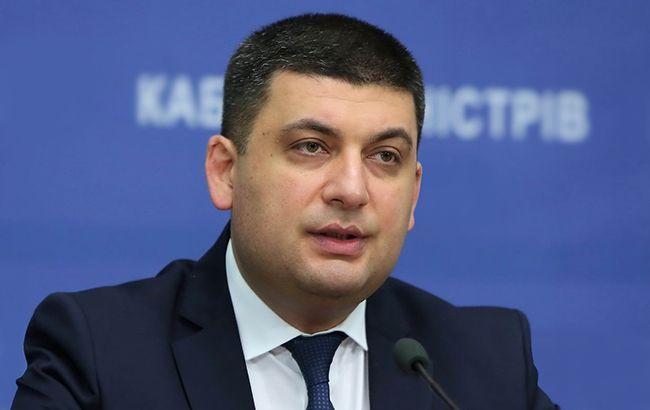 Фото: премьер-министр Украины Владимир Гройсман