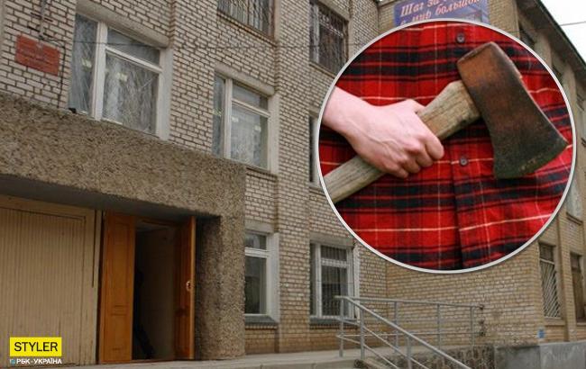 Ученик с топором пришел в школу мстить за травлю, но выпил яд