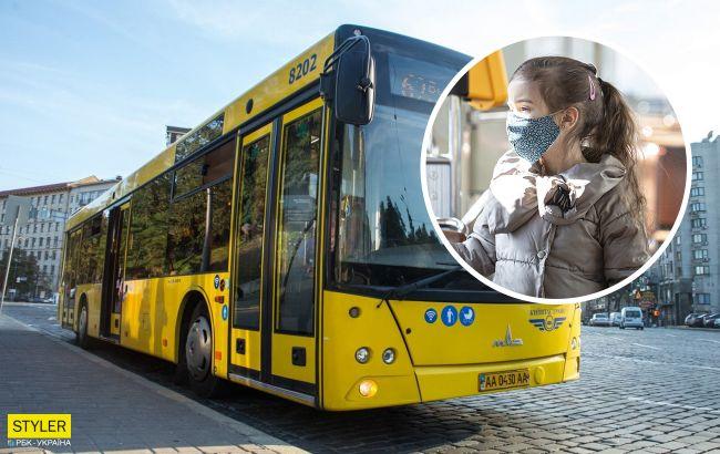 Дети могут ездить в общественном транспорте бесплатно: названы все правила