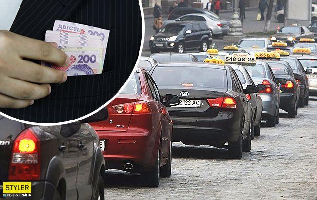В Киеве взлетели цены на такси после ослабления карантина: уехать невозможно